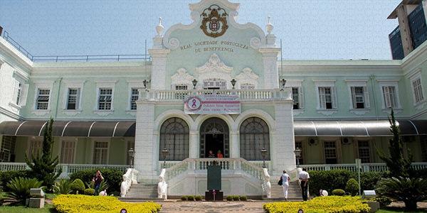 Hospital Real Sociedade Portuguesa de Beneficência